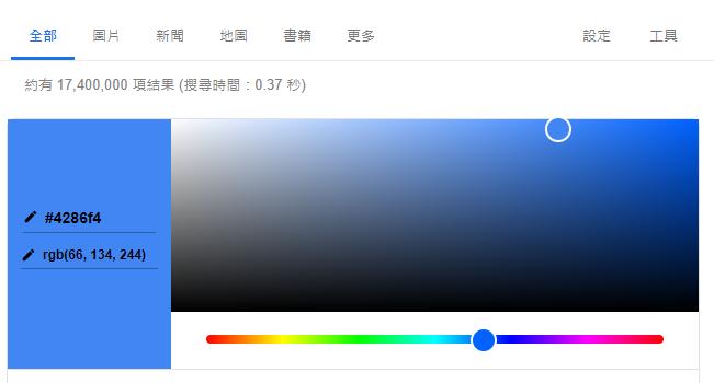 [C#] 更改顏色的三種方法–FromRGB、系統預設、特殊顏色
